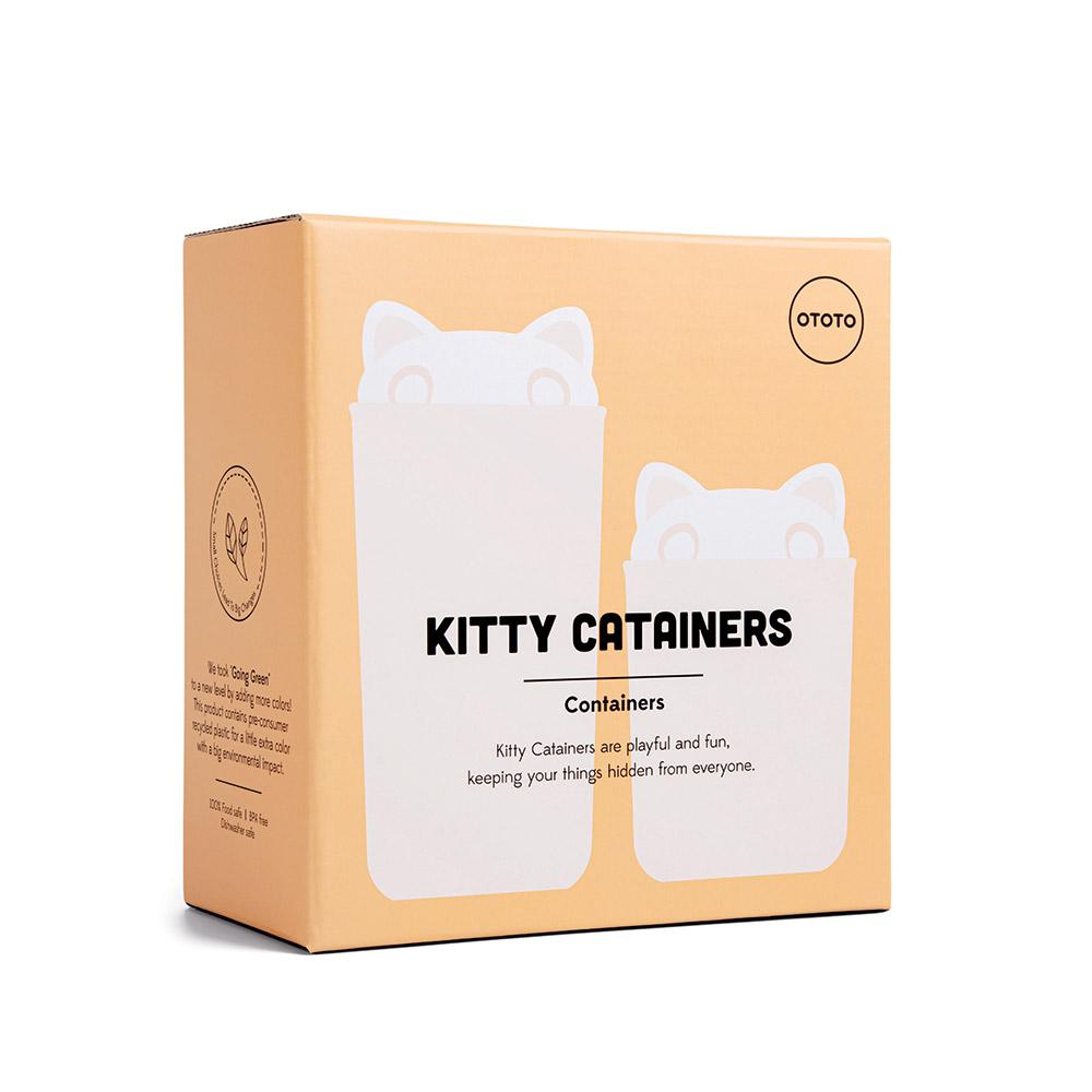 זוג כלי אחסון קיטי Kitty Catainers